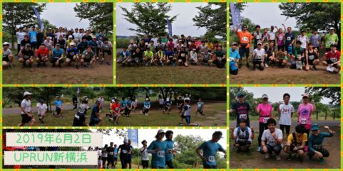 2019年6月2日 第16回UP RUN新横浜鶴見川マラソン大会 記念写真
