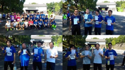 2019年9月28日 第105回UP RUN皇居マラソン大会