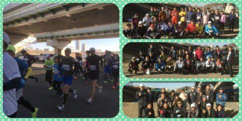 2019年1月5日 第24回UPRUN北区赤羽荒川マラソン大会