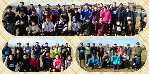 2019年1月6日 第2回UPRUN市川江戸川河川敷マラソン