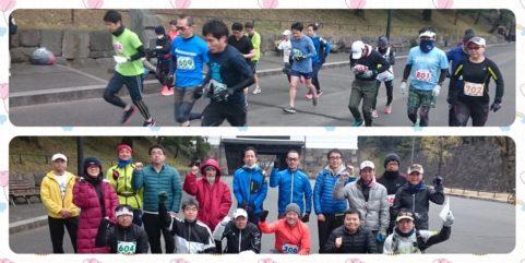 2019年1月12日 第79回UP RUN皇居マラソン大会