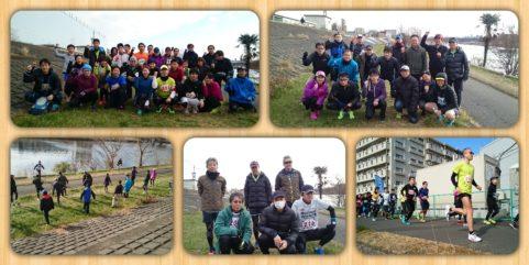 2019年1月13日 第10回UP RUN綱島鶴見川マラソン大会