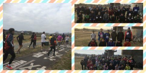 2019年1月13日 第10回UPRUN調布多摩川風の道マラソン