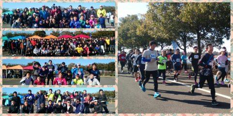 2019年1月14日 第7回UP RUN彩湖マラソン大会