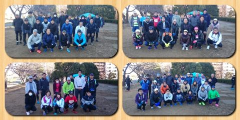 2019年1月26日 第11回UP RUN新横浜鶴見川マラソン大会