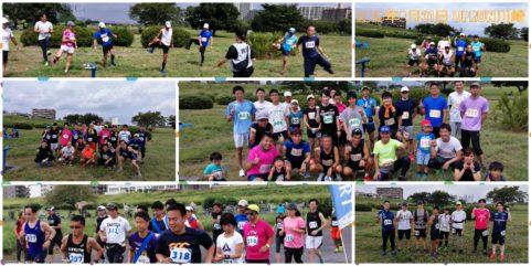 2019年8月31日 第28回UPRUN川崎多摩川河川敷マラソン大会