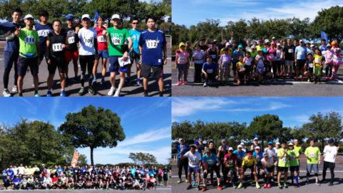 2019年10月5日 第12回UP RUN彩湖マラソン大会