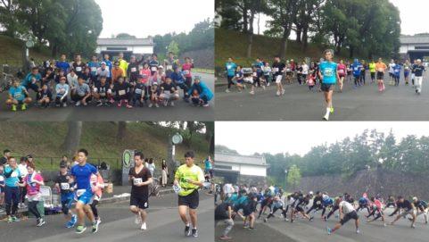 2019年10月6日 第106回UP RUN皇居マラソン大会