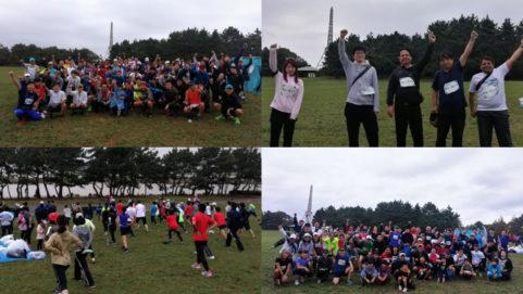2019年10月14日 第3回UP RUN葛西臨海公園マラソン大会