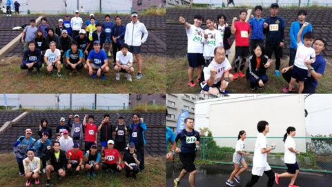 2019年10月19日 第17回UP RUN綱島鶴見川マラソン大会