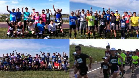 2019年10月26日 第8回UPRUN市川江戸川河川敷マラソン大会