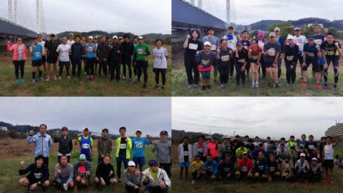 2019年10月27日 第8回UPRUN府中多摩川風の道マラソン大会